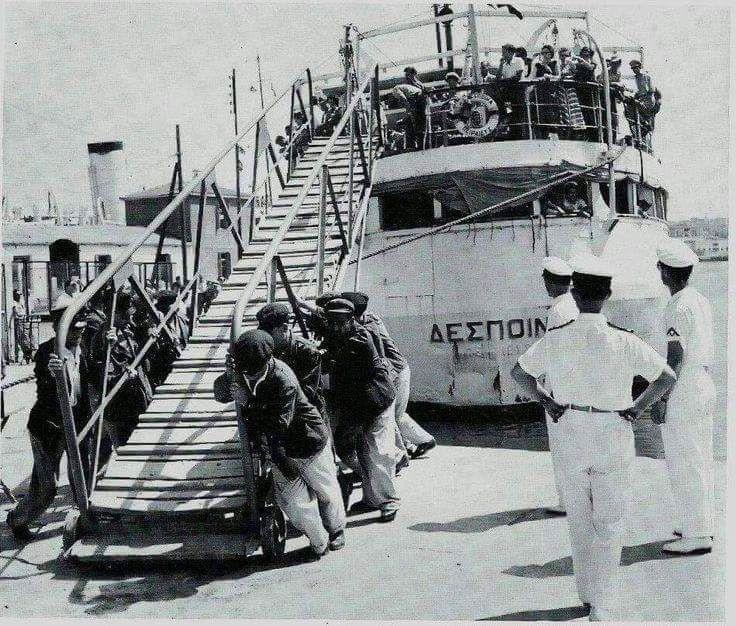 Πειραιά.  1960 Φωτογραφία από τον Κωνσταντίνο Palymetakis