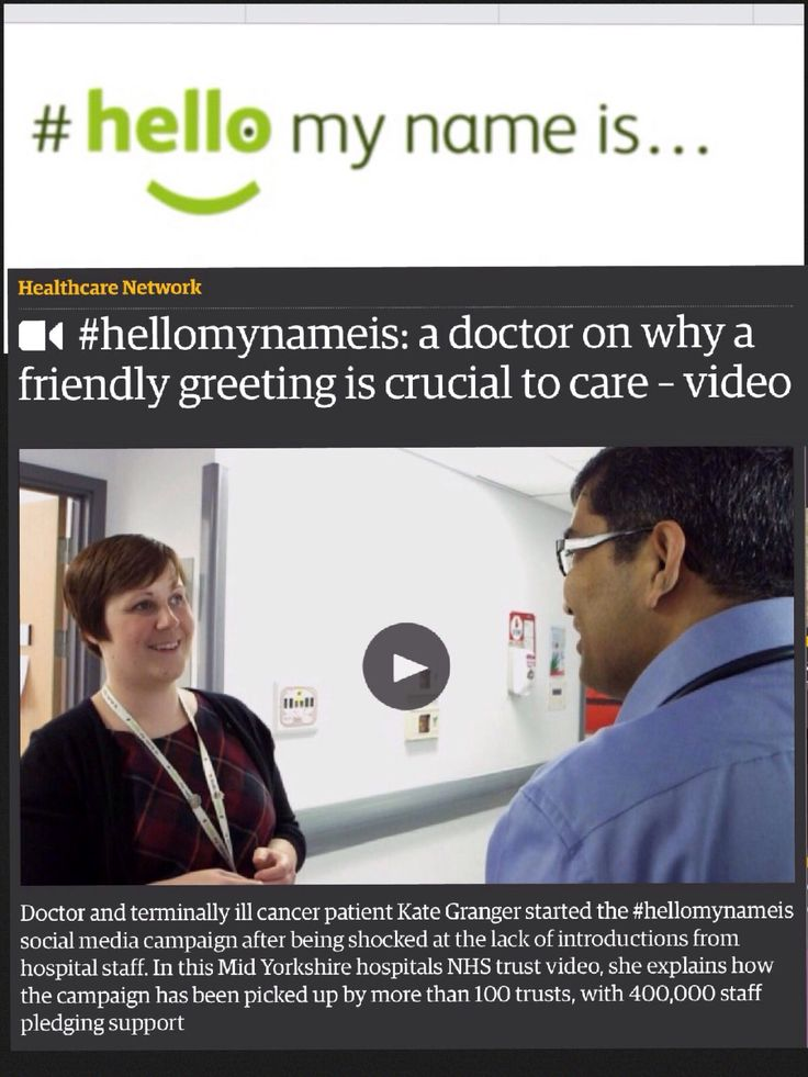 [VIDEO] #hellomynameis -  A doctor terminally ill with cancer will explain why her experience of being a patient led her to start a campaign to raise levels of compassion among NHS staff.