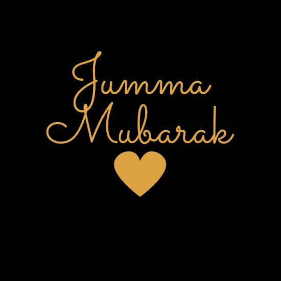 Happy Jummah everyone!! .
