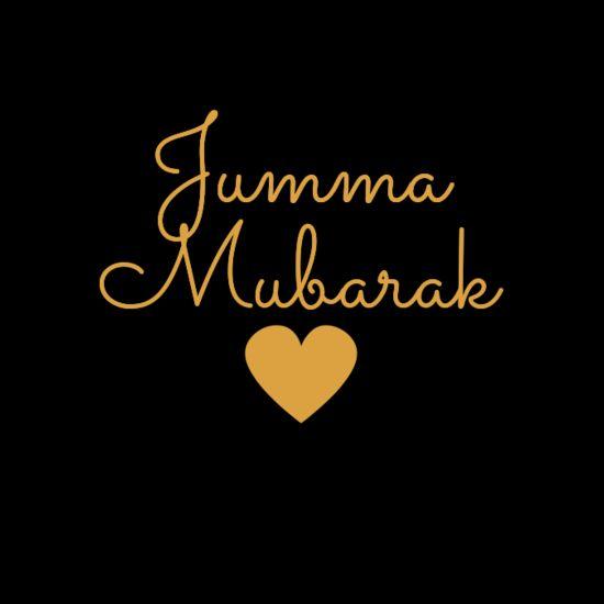 Happy Jummah everyone!! .