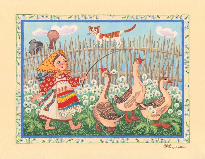 Просмотреть иллюстрацию Лето из сообщества русскоязычных художников автора Марина Федорова  в стилях: Декоративный, Детский, нарисованная техниками: Акварель, Гуашь.