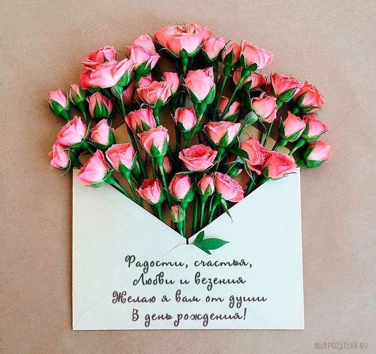 Alles Gute Zum Geburtstag Auf Russisch Bilder Hylen Maddawards Com