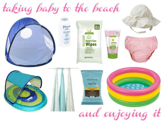 Cherry Street Cottage: Taking baby to the beach and enjoying it
