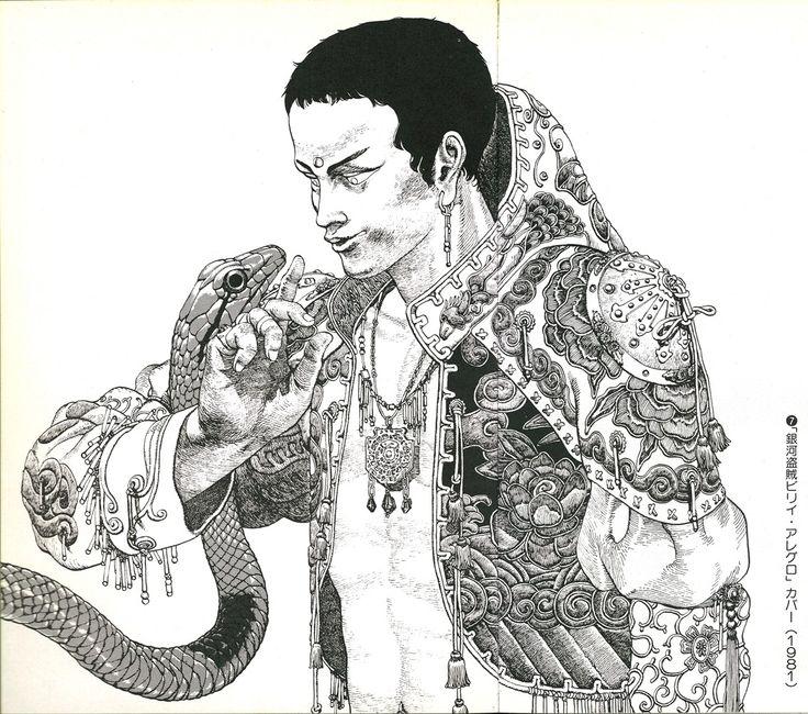 17 Best Images About Katsuhiro Otomo On Pinterest Manga
