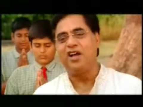 Hey Ram - Jagjit Singh