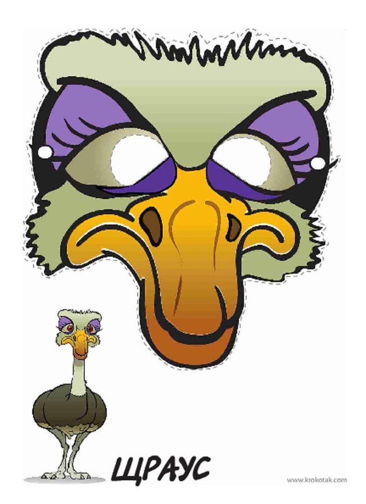 Printable Ostrich Mask PRINTABLE