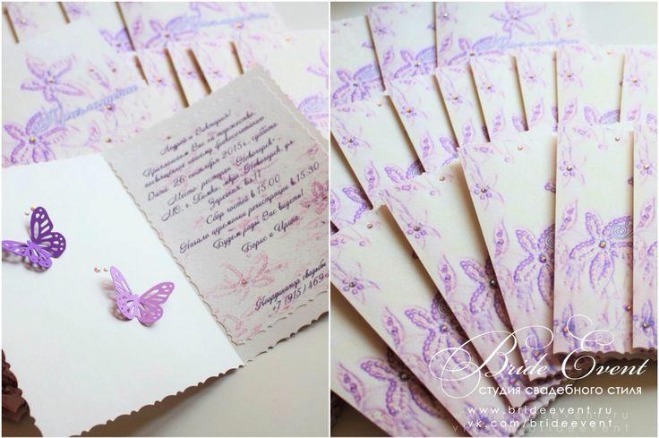 Свадебные пригласительные фиолетовые с бабочками