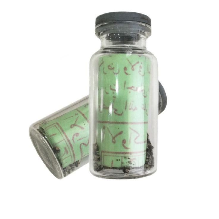Metaphysical Bottle Amulet with Occult Spells and Sacred Sand Grains to appease Local Spirits | $62.99