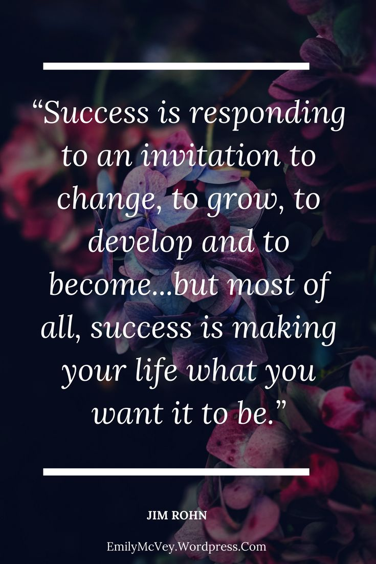 Success: 3 Questions To Define Success for Yourself Intentional Living | Success | Living Successfully | What does success mean to you | Carpe Diem | EmilyMcVey.Wordpress.com