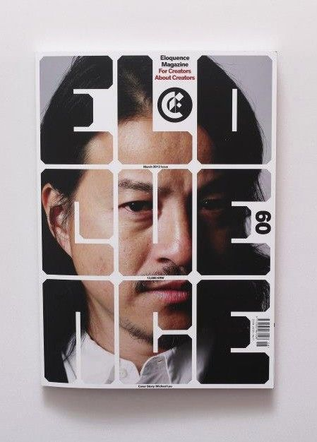 Cover design archive from Shimokitazawa Generation bookstore in Taipei