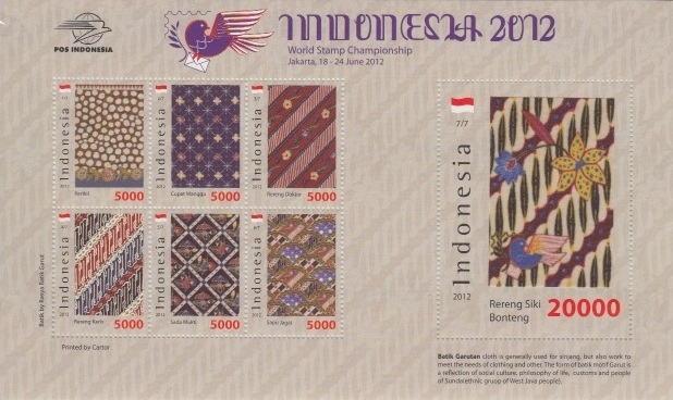 Indonesia - MS Batik, World Stamp Championship 2012
