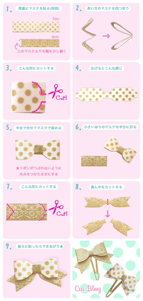 Washi tape bow marker