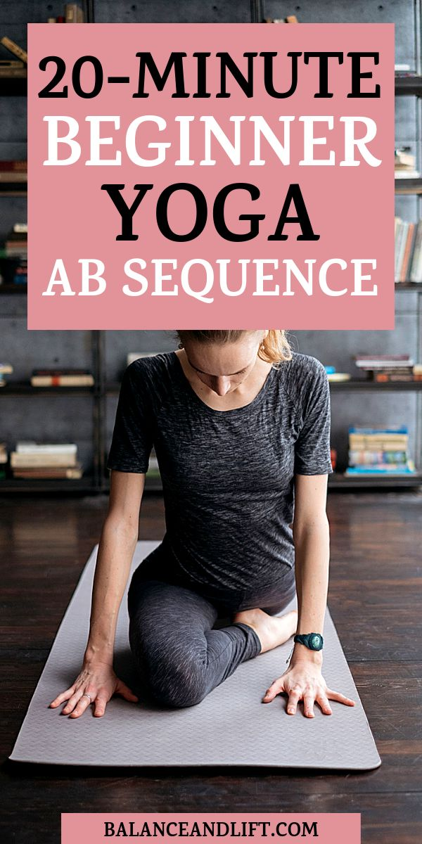 Beginner Core Workout: 20-Minute Yoga Workout for Killer Abs – ala