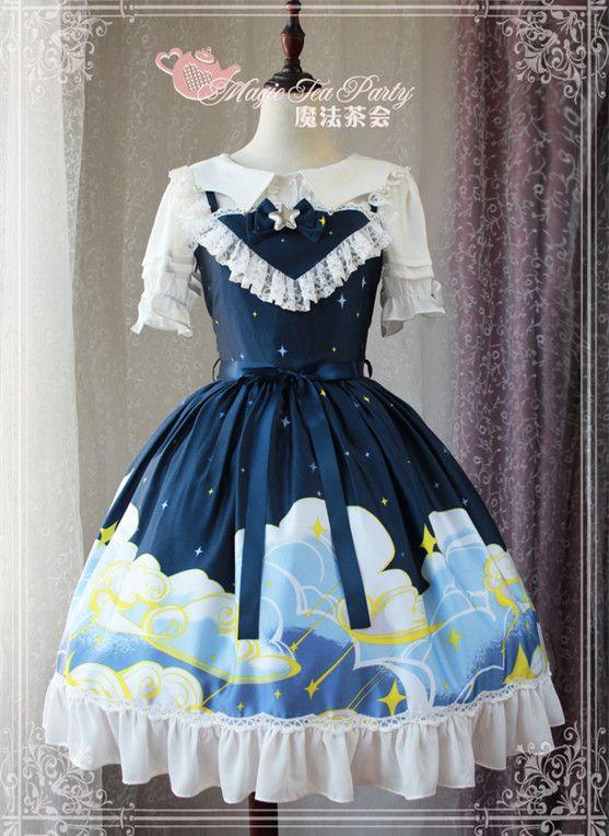 Magic Tea Party -Cloudy Starry Night- Lolita Jumper Dress