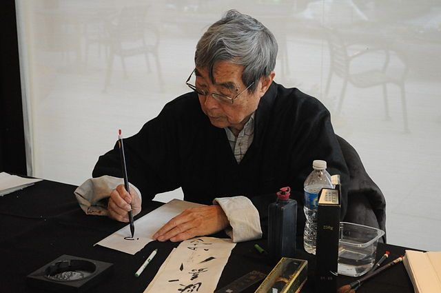A stroke of clarity #calligraphy #Asian #Toronto #AsianCanadians