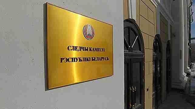 На «Беларуськалии» погиб 27-летний рабочий http://www.belnovosti.by/incidents/47892-110620160921.html