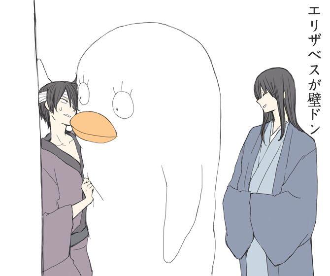 エリザベスが壁ドン Omg... that looks really uncomfortable.... I'll hug it still