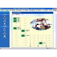 Public Bonded Warehouse Management System: It is to provide bonded warehousing services, public bonded warehouses (hereinafter referred to as bonded warehouses) to provide dedicated management system. http://www.productsx.net/sell/show.php?itemid=334