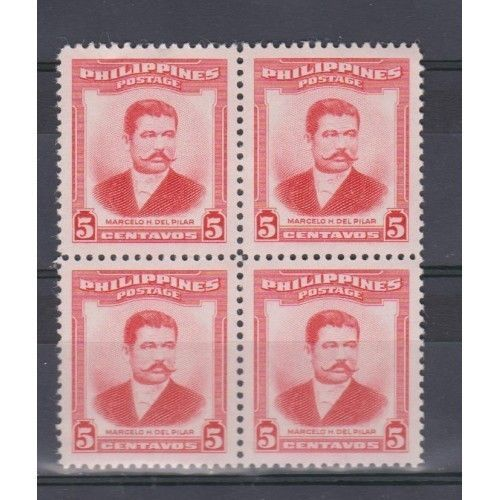 PHILIPPINES MNH Scott #592 Del Pilar block of 4 stamps
