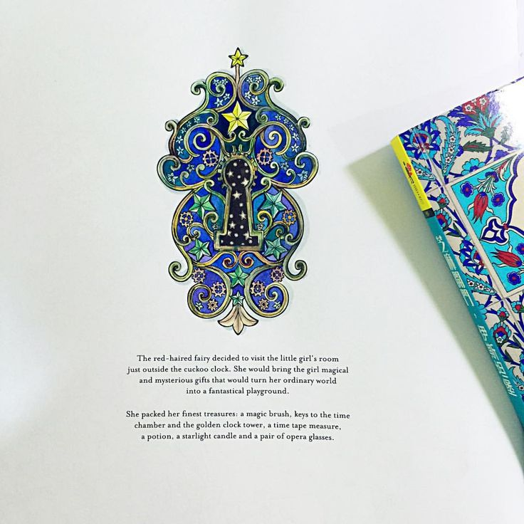 A Touch Of Istanbul Since I Am Being Obsessed With It Don Adult ColoringColoring BooksDrawing