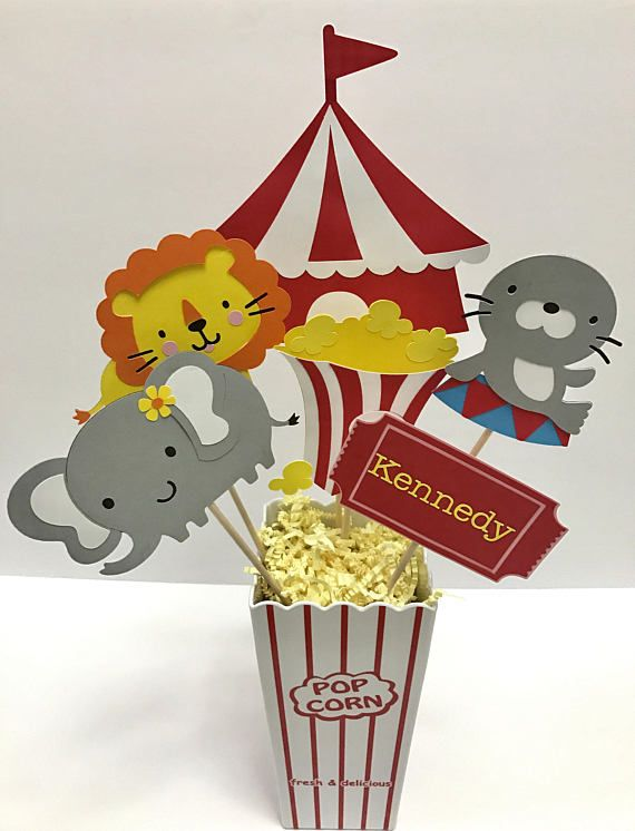 Circus Themed Centerpiece  Carnival Birthday Party  Circus