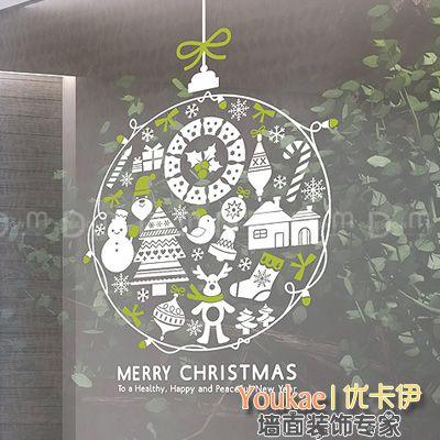 Большие X рождество стена окно стекло наклейка наклейка для дома декор украшение покрытие xmas009