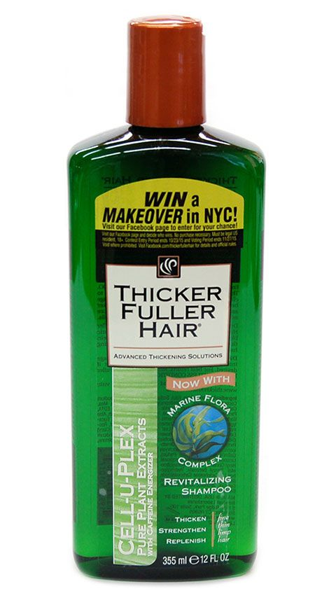when you want to replenish, and help improve ugly your lack of locks. Now I am trying to describe what the best hair regrowth shampoo.