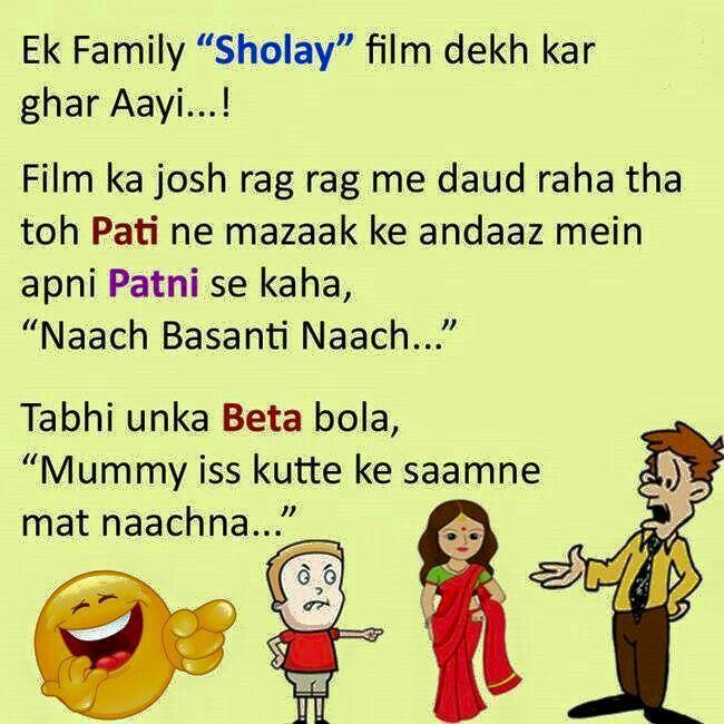 Fun Time Quotes In Hindi: Best 25+ Hindi Funny Jokes Ideas On Pinterest