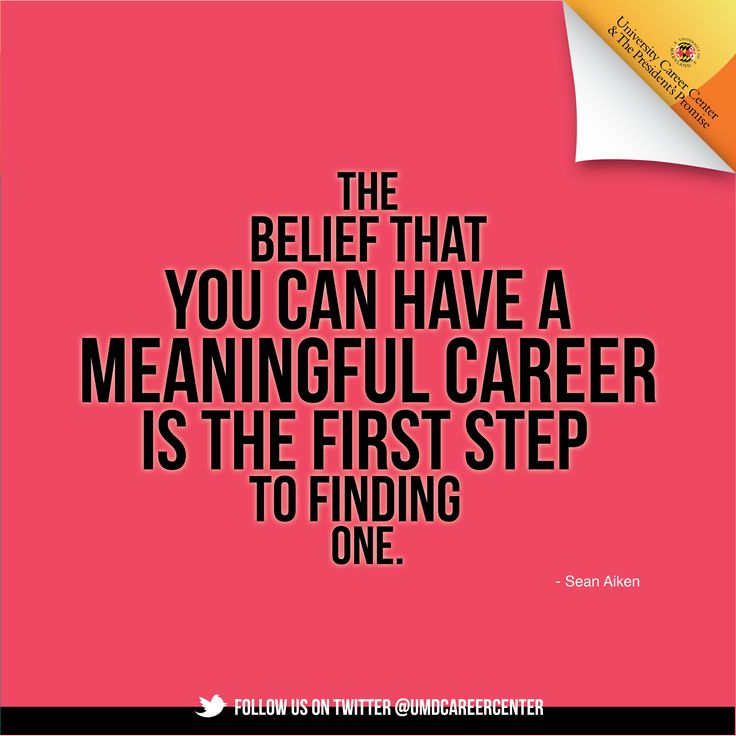 Inspirational Quotes About Career