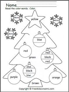 Free Color Words Christmas Worksheet. Students practice