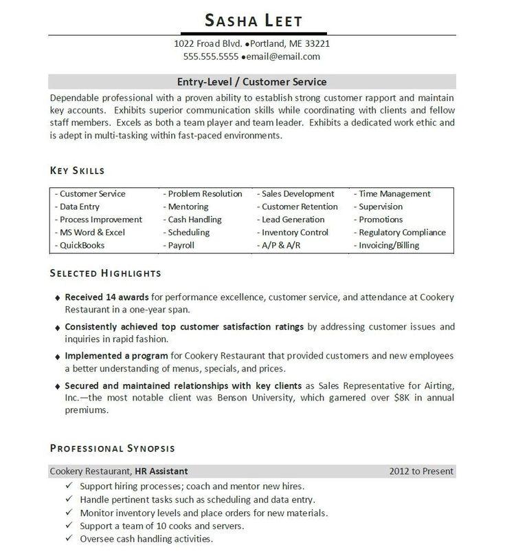 Key skills resume skills basic resume resume skills