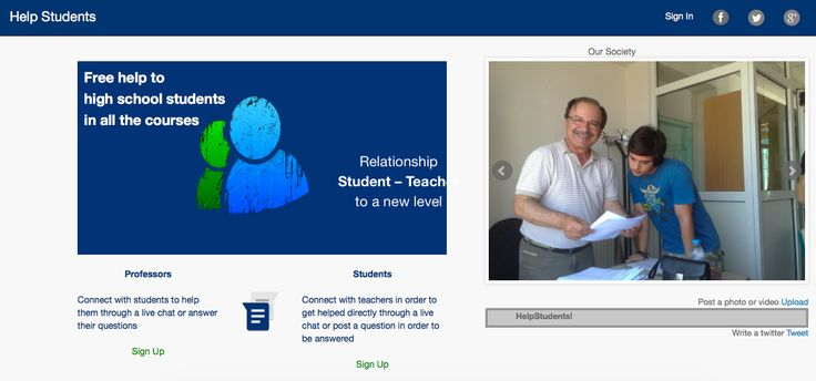 Help Students platform aims at taking the student – teacher relationship to a new level.