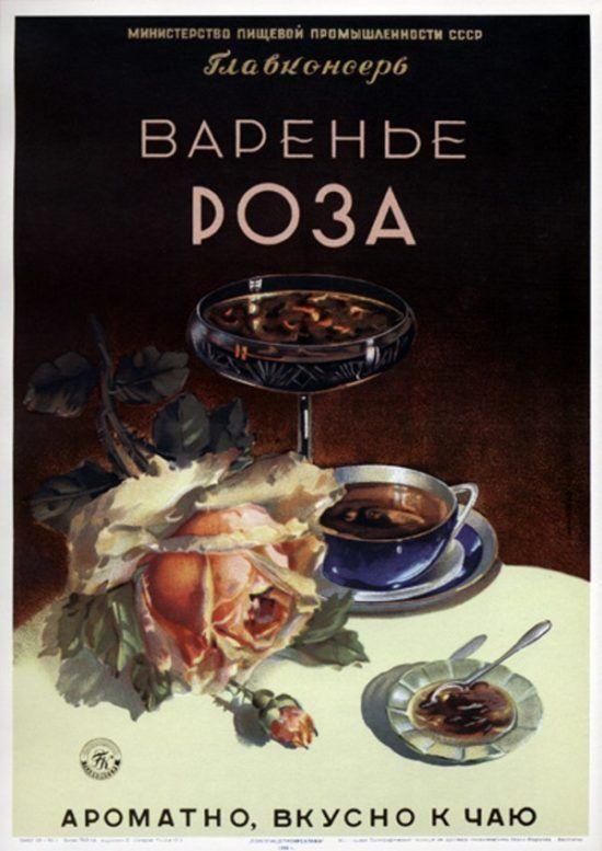Ведь были времена, когда сосиски считались знатным деликатесом