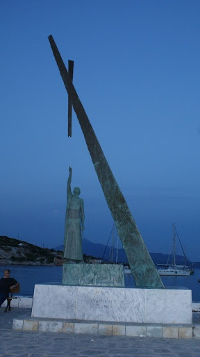 The Statue of Pythagoras in the Port of Pythagorion