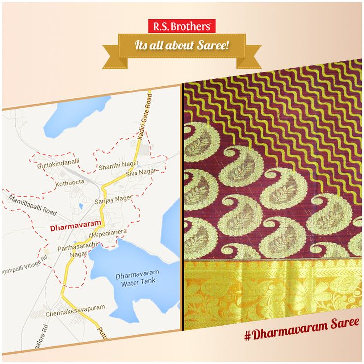 Dharmavaram is located in Anantapur district of Andhra Pradesh. Dharmavaram is a very famous place to get heavy bridal wear sarees made of rich golden zari. The  sarees are of silk and have rich pallu and border of zari brocade.   Exclusive #Dharmavaram Sarees are Available with Various #Designs @R.S. Brothers.  (Image copyrights belong to their respective owners)