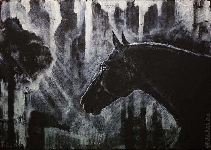 """A dream"" Don stallion Glitserin Materials: ink, acryl. cardboard Size: 35x50cm"