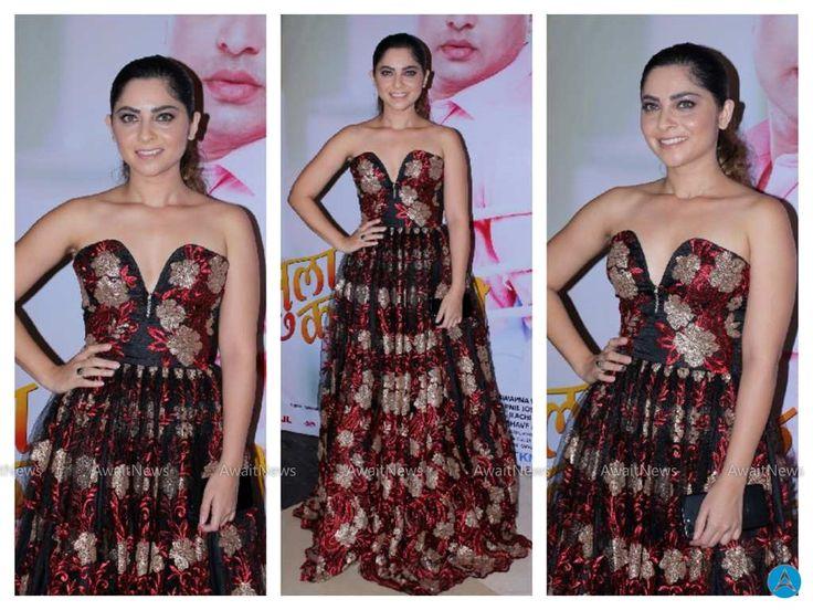 Sonalee Kulkarni Photos At Tula Kalnar Nahi Movie Grand Premiere
