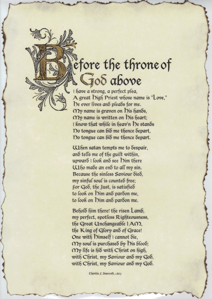 Before the Throne of God Above  Hymn  AntiqueLook by angelworx, $10.00