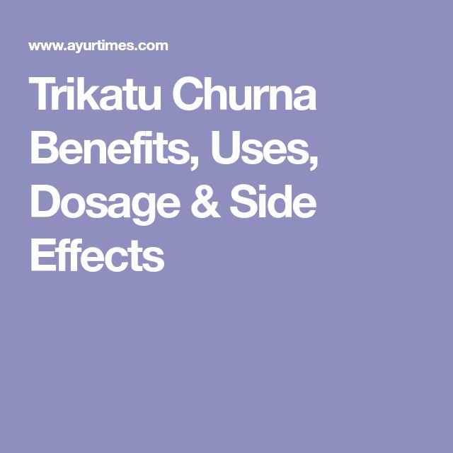 Trikatu Churna Benefits, Uses, Dosage & Side Effects