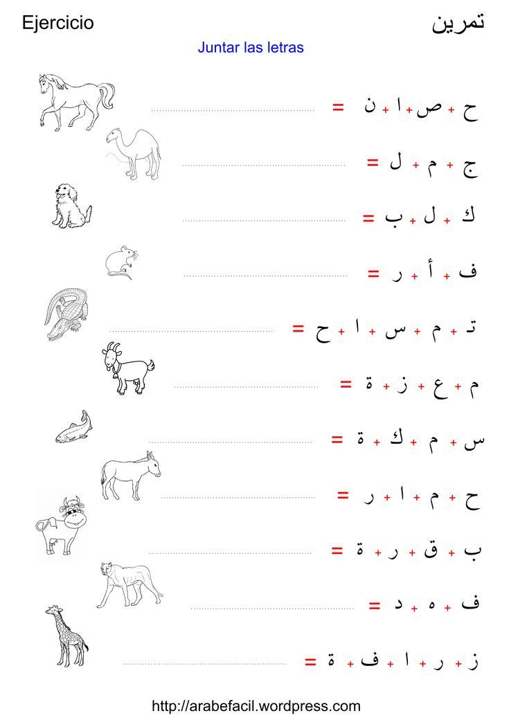 Learn arabic online bayyinah youtube