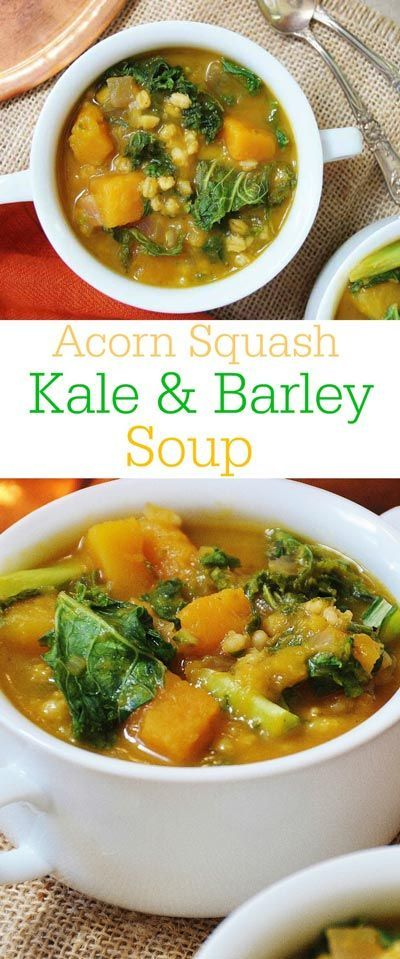 Acorn Squash, Kale, & Barley Soup! This soup recipe is so cozy and flavorful. It's like putting fall in a soup pot. http://www.veganosity.com