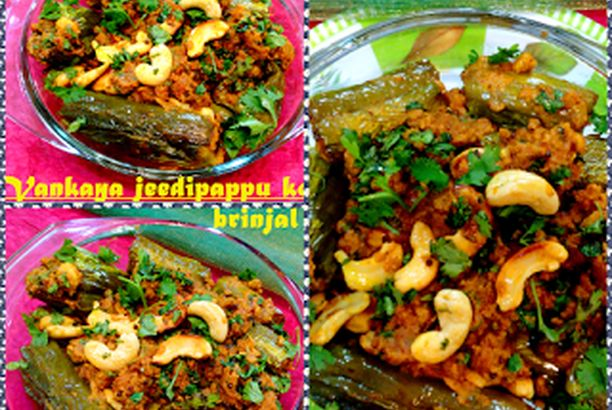 "Andhra Special ""Vankaya Jeedipappu Koora"" / Brinjal - Cashew nut Curry"