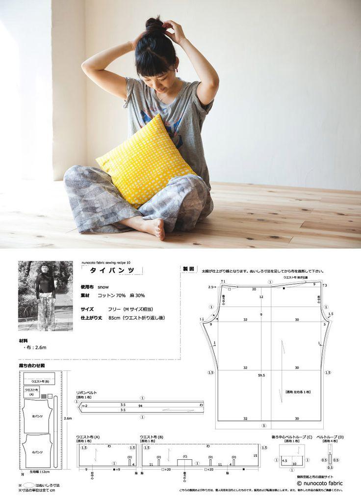 タイパンツの型紙と作り方