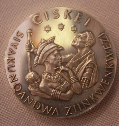 Ciskei 'Independence' medal of 1981
