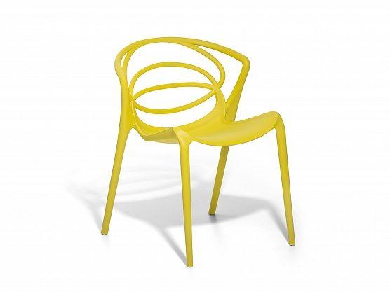 Chaise De Jardin En Plastique Jaune Bend Chaise De Salle A Manger Table Basse Convertible Et Chaise