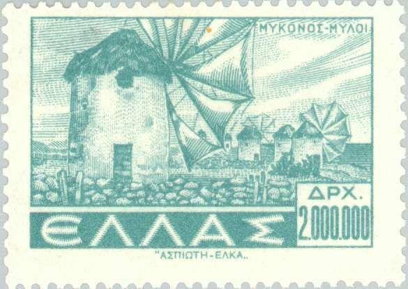 Sello: Windmills, Island of Mykonos (Grecia) (Landscapes) Mi:GR 480,Sn:GR 453,Yt:GR 478