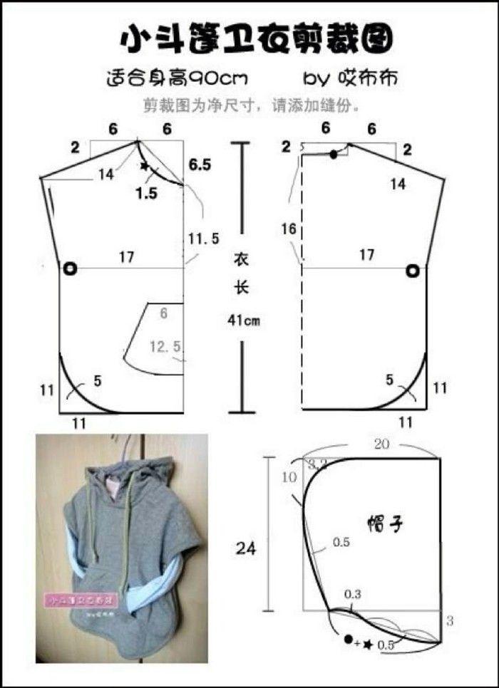 小斗篷卫衣 - http://www.duitang.com/people/mblog/229081196/detail/