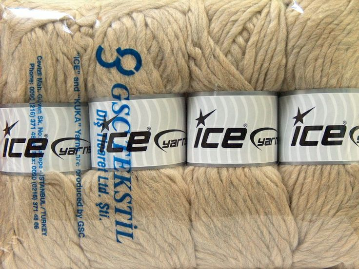 100 ull Pure Wool Superbulky Beige.. fin til puff? 100g 65 m