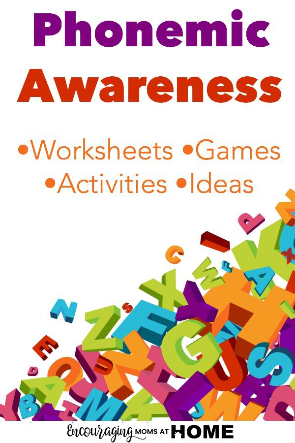 Phonemic awareness worksheets for kids