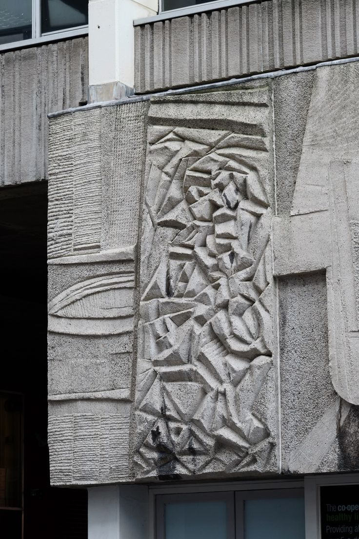 Cast concrete mid-mod mural by William George Mitchell. Sheffield, January 2015.